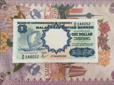1 Dollar Malaya 1959 WaterLow
