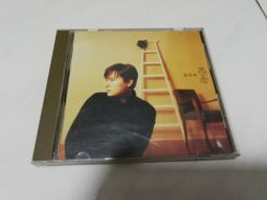 Original CD Jeff Chang Album