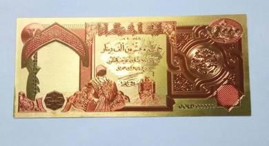 Pcol Duit Wang Iraq Gold Banknotes 25,000 Dinar