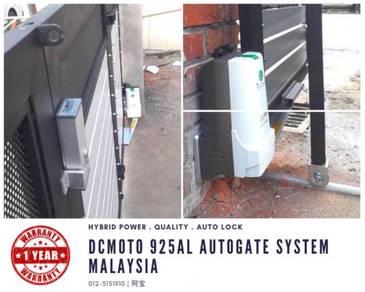 Quality no1 DcMoto 925AL Autogate System Auto Gate