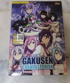 Anime DVD - Gakusen toshi asterisk (season 1+2)