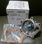 NPW Water Pump Myvi 1.3 K3 YRV