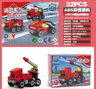 Fireman Series Lego