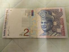 1990 RM1 for SALES, Only fans collection item