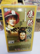 Complete 1 to 50 episode chinese vcd