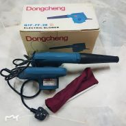 [Used] DongCheng Electric Blower Q1F-FF-28