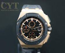 Audemars piguet royal oak shore chronograph rose g
