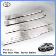 Toyota Estima - Side Steel Plate with Blue / White