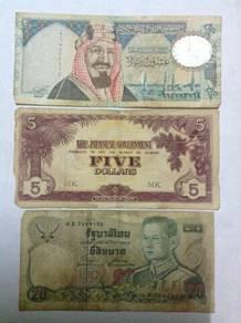 Koleksi wang kertas lama
