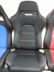 SSCUS Edition Sport Seat