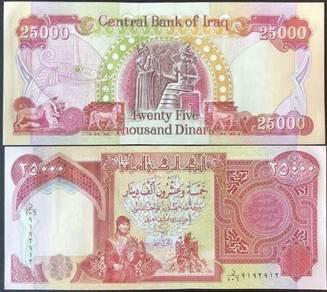 Iqd dinar iraq 25k