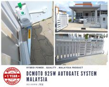 Quality 1st DcMoto 925W Autogate System Auto Gate