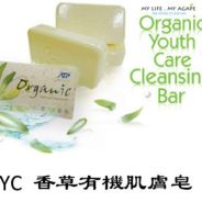 Agape organic youth care cleansing bar