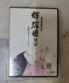 Anime DVD - The tale of the princess kaguya