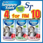 Baby Snappy Tom Cat Canned Food 150g