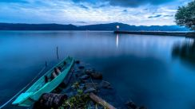 AMI Travel l 5D4N Medan, Berastagi & Lake Toba