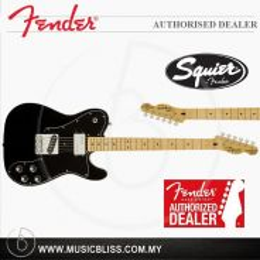 Fender Squier VM Telecaster Custom Guitar (Black)