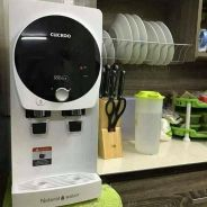 Cuckoo king air 5suhu promosi air panas suam sejuk