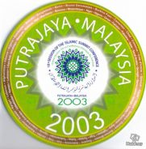 Malaysia OIC 2003 coin card