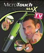 (personal trimmer)microtouch max