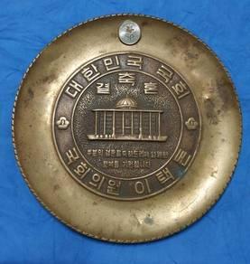 Vintage korean plate wall deco ( brass )