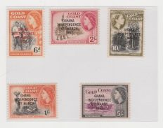Gold Coast (Ghana) Old stamps lot# 2 - MLH