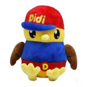 Cute PATUNG DIDI NANA JOJO Soft Plush- 25cm DIDI