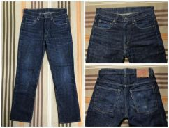 Denime Jeans made in Japan - ajim bundle