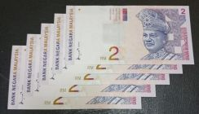 RM2 Ahmad Don CY2948841-45 (5 pcs)