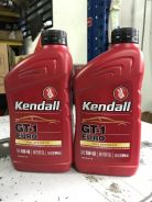 Kendall 5w40 Fully Synthetic