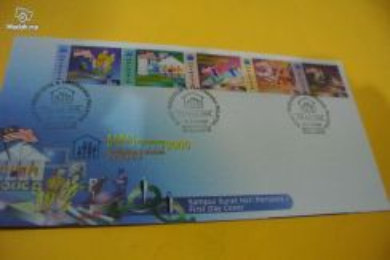 FDC Banci Penduduk Malaysia 2000