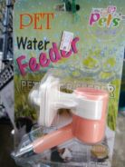 Bekas Air - Pet Water Feeder