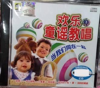 CD huan le tong yao jiao chang - dang wo men tong
