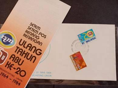 Vintage FDC ABU Broadcasting 1984 No 2753