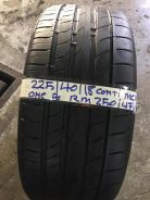Tayar Civic Forte Preve WIsh BMW Size 225 40 18