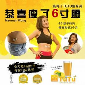 TuTu 360 Ultra Weight Loss Shake Meal Replacement