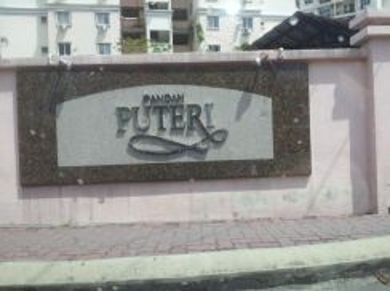 Pandan Puteri Condominium 1010sf Pandan Indah Ampang LRT Station