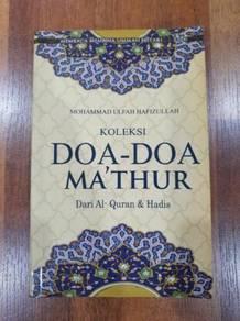 Koleksi Doa Doa Mathur
