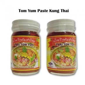 Borong Perencah Tomyam Asli Kung Thai