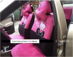 Car Seat Cover Hello Kitty (pink)