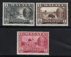 Kelantan 1961 definitives 3 m/m values bl248