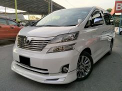 Used Toyota Vellfire for sale