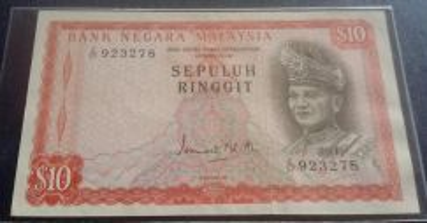 RM10 Ismail Mohd Ali Siri 2 C/57