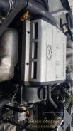 Toyota engine for naza ria