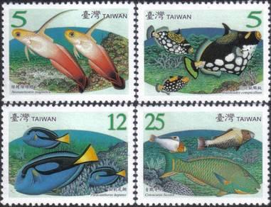 2007 Coral Reef Fish Marine Life Taiwan Stamp UM