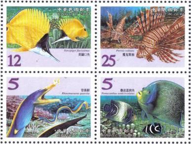 Coral Reef Fish Marine Life Dolly Taiwan Stamp UM