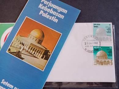 Vintage FDC Kebebasan Palestin 1982 No 2750