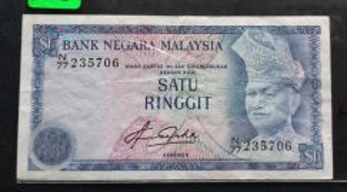 RM1 Aziz Taha 4th N/77 235706