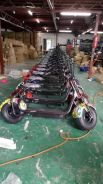 Harley Electric Scooter Electric Bicyc new