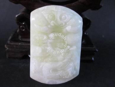 ABPJ-D076 The Jade Dragon Carved Kirin Belt Buckle